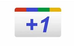 boton +1 Google